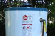 Rheem 75 gallon water heater